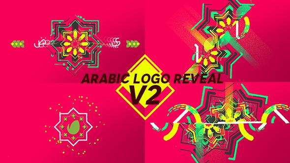 Download Arabic Logo Reveal V2 nulled download