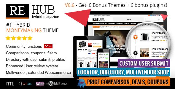 REHub - Directory, Multi Vendor Shop, Coupon, Affiliate Theme