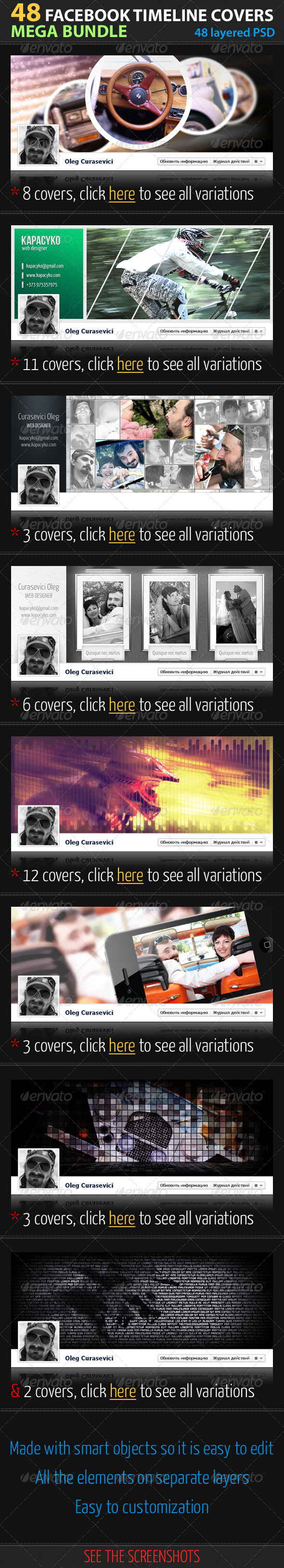 48 Facebook Timeline Covers Mega Bundle - Facebook Timeline Covers Social Media