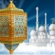 Ramadan Background with Arabic Lantern and Mosque