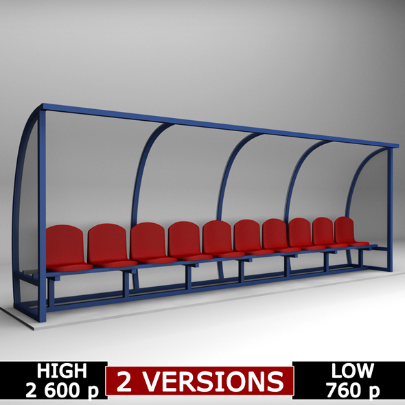 Stadium seating reserve bench low - 3DOcean Item for Sale