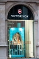 Switzerland, Zurich, November 04 2016: A retail outlet for Victo