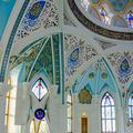 KAZAN, RUSSIA - DECEMBER 01, 2014: Interiors of famous Qol Shari