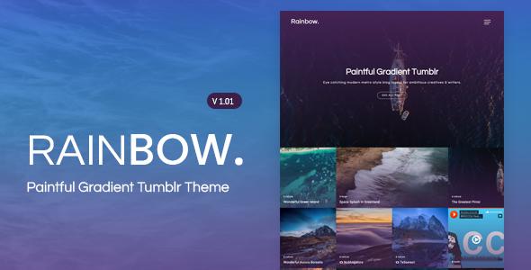 Rainbow | Gradient Grid Tumblr Theme