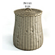 Pottery barn, Grain Basket.