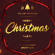 Christmas Party Flyer/ Poster