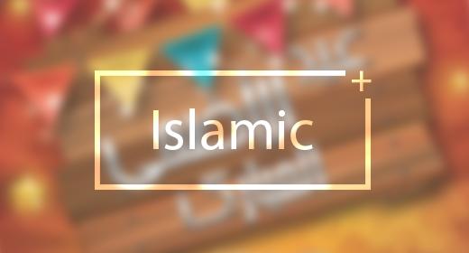 Islamic Flyers