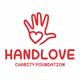 Hand Love Logo