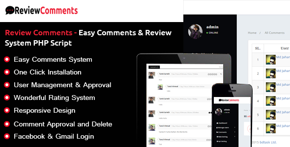 Download Review Comments – Easy Comments & Review System PHP Script nulled download