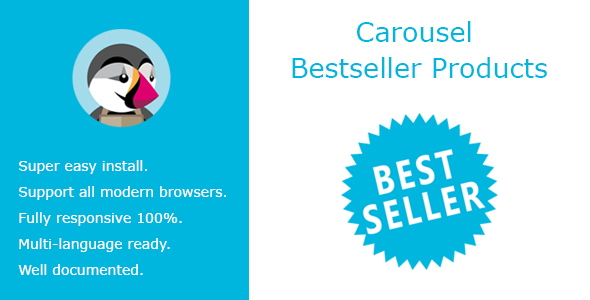 Carousel Bestseller Products
