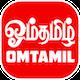 omtamil