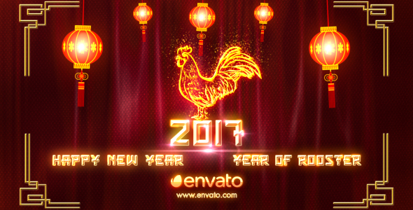 chinese new year 2017 holidays after effects templates