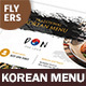 Korean Restaurant Menu Flyers 2 – 4 Options