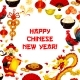 Chinese New Year Poster for Greeting Card Design