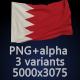 Flag of Bahrain - 3 Variants