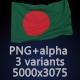 Flag of Bangladesh - 3 Variants