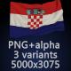 Flag of Croatia - 3 Variants