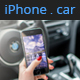 Phone in a Luxury Car - MockUp Hands On