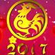 Chinese New Year Wish 2017