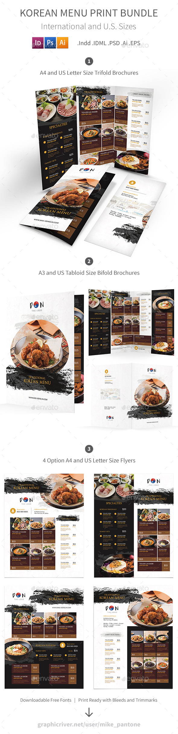 Korean Menu Print Bundle 2
