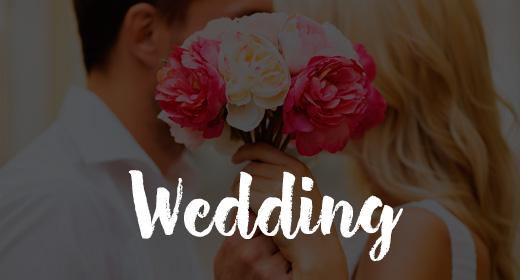 Best Wedding WordPress Themes 2017