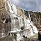 Pongour Waterfall Pongour