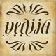 yedijavanutama