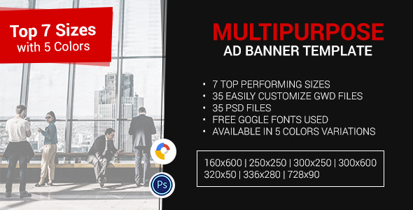 GWD – Multipurpose Ad Banner 5 Color Variations