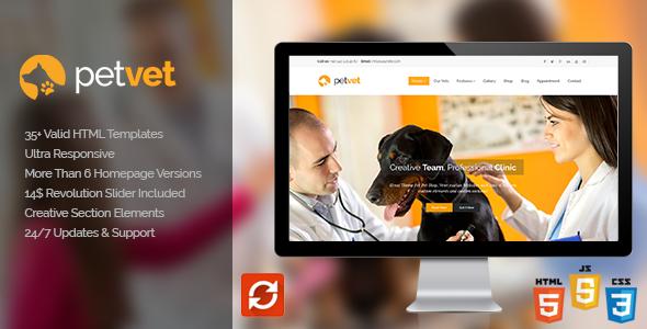 PetVet | Vet Pet Responsive Site Template