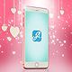 smartAds - Smartphone Valentine Commercial