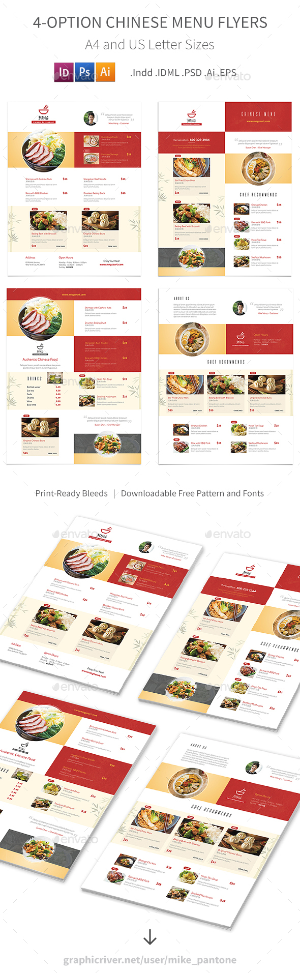 Chinese Restaurant Menu Flyers 2 – 4 Options