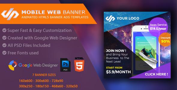 Download HTML5 Mobile Web - GWD - 7 Sizes