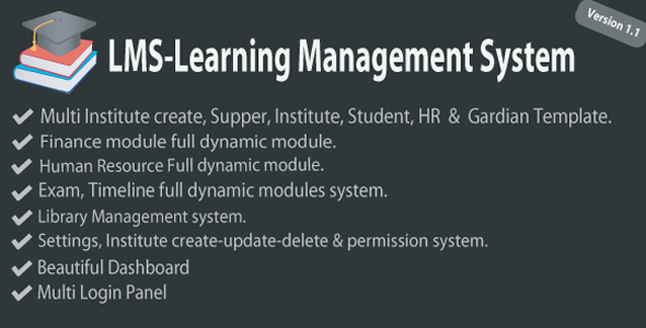 Download LMS - Learning Management System