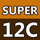 Super 12C - Financial Calculator