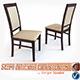 Chair SYLWEK1ECO by Halmar