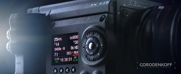 Videohive cover gorodenkovv