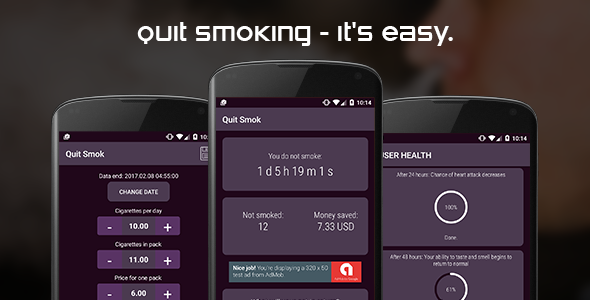 Quit smoking (android) (Complete Applications)