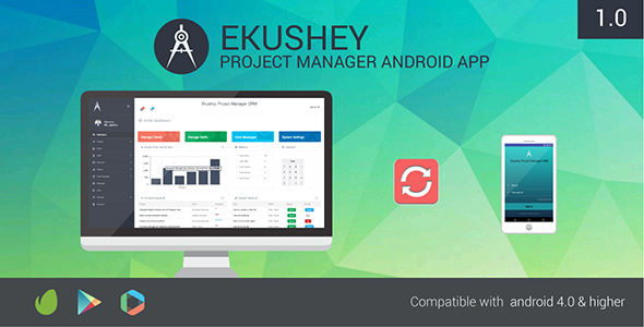 Ekushey Project Manager Android App