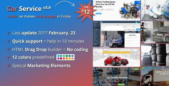 Car Service - Conversion Landing Page