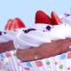 Cake Strawberry Background