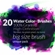 Hi-Res Watercolor Photoshop Brushes