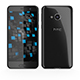 E3D V2.2 - HTC U Play
