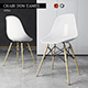 Chair Vitra DSW Eames Plastic Side