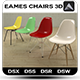 Eames Plastic Chairs DSW DSX DSR DSS