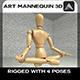 Mannequin 3D