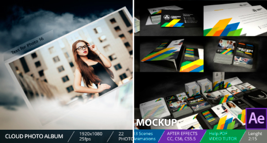 Cloud Photo Album and Presentation of Corporate Style - Mockup