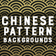 Chinese Pattern | Backgrounds