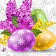Happy Easter With Colored Eggs And Spring Flowers