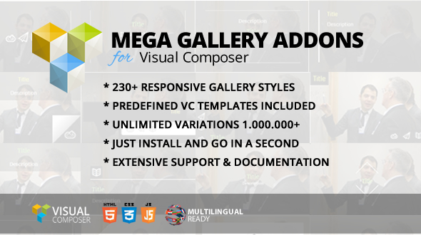 Mega Gallery Addon for Visual Composer (Add-ons)