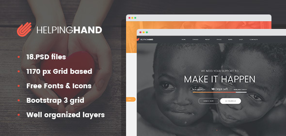 HelpingHand - Charity/Non-Profit PSD Template
